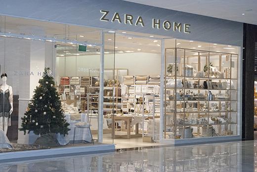 zara home mall of scandinavia